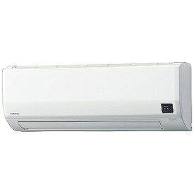 コロナ CORONA エアコン Wシリーズ 2.8kw おもに10畳用 CSH−W2820R−W ホワイト(標準取付工事費込)
