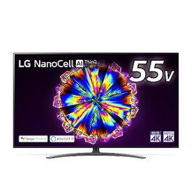 LGエレクトロニクス 55V型4K対応液晶テレビ[4Kチューナー内蔵/YouTube対応]ブラック 55NANO91JNA(標準設置無料)