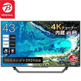 ハイセンス 43型4KBS/CSチューナー内蔵液晶テレビ 43U75F(標準設置無料)