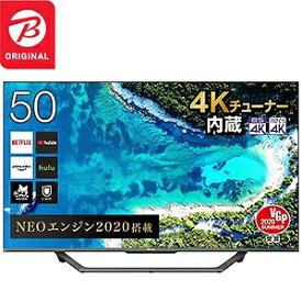 ハイセンス 50型4KBS/CSチューナー内蔵液晶テレビ 50U75F(標準設置無料)
