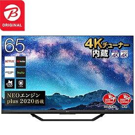 ハイセンス 65インチ ULED 4KBS/CSチューナー内蔵液晶TV 65U85F(標準設置無料)