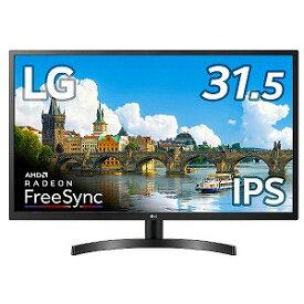 LGエレクトロニクス 31.5型 フルHD ワイド液晶ディスプレイ(IPS/HDMI×1、DPx1/Freesync/ブルーライト低減) 32MN600P−B