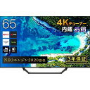 ハイセンス 65型4KBS/CSチューナー内蔵液晶テレビ 65U7F(標準設置無料)