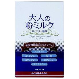 救心 大人の粉ミルク7.5g20包 大人の粉ミルク オトナノコナミルク20ホウ(7.5