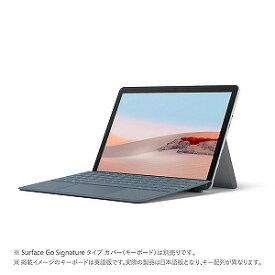 マイクロソフト Microsoft Surface Go2[LTE対応/SSD 128GB/メモリ 8GB/プラチナ/2020年] TFZ−00011 プラチナ