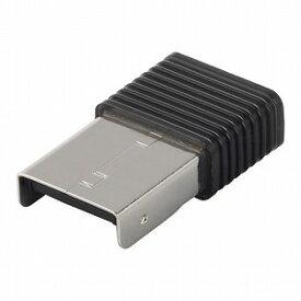 BUFFALO バッファロー Bluetooth4.0 Class1対応 USBアダプター ブラック BSBT4D100BK