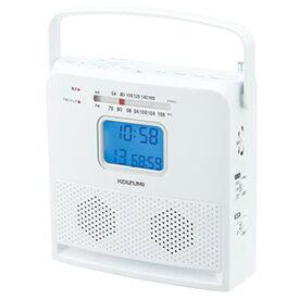 コイズミ KOIZUMI CDラジオ ホワイト SAD−4707W [ワイドFM対応]