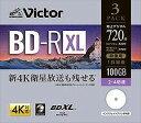 1回録画用 ブルーレイディスク BD−R XL 100GB 3枚 ホワイトプリンタブル 片面3層 2−4倍速 VBR520YP3J3