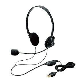 エレコム ELECOM ヘッドセット/両耳/USB/簡易パッケージ HS−102UBK