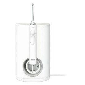 パナソニック ≪国内・海外兼用≫[AC100−240V] 口腔洗浄器 「ジェットウォッシャー ドルツ」 EW−CDJ73−W 白