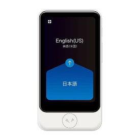 ソースネクスト POCKETALK (ポケトーク)S Plus グローバル通信(2年)付き PTSPGW ホワイト