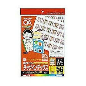 コクヨ KOKUYO IJP用紙 タックインデックス 透明保護フィルム付き 中 [A4/5シート/56面] KJ−T1692NR 赤