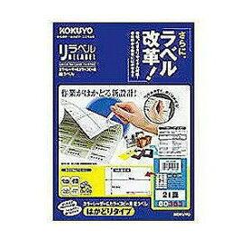 コクヨ KOKUYO マルチラベル カラーレーザー&カラーコピー用 リラベルはかどりタイプ [A4/20シート/21面] LBP−E80383
