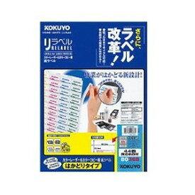 コクヨ KOKUYO マルチラベル カラーレーザー&カラーコピー用 リラベルはかどりタイプ [A4/100シート/44面] LBP−E80368