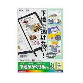 コクヨ KOKUYO 紙ラベル カラーレーザー&インクジェット用 下地が隠せるタイプ [A4/100シート/1面] KPC−SK101−100