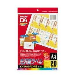 コクヨ KOKUYO マルチラベル インクジェット [A4/10シート/20面/光沢] KJ−G2113N