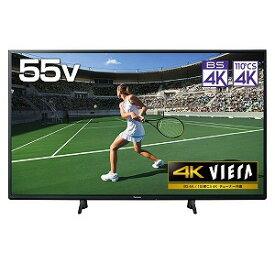 パナソニック Panasonic 55V型4K対応液晶テレビ VIERA[4Kチューナー内蔵/Youtube] TH−55HX750(標準設置無料)