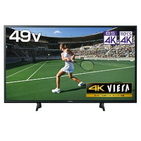 パナソニック Panasonic 49V型4K対応液晶テレビ VIERA[4Kチューナー内蔵/Youtube] TH−49HX750(標準設置無料)