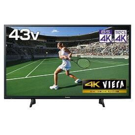 パナソニック Panasonic 43V型4K対応液晶テレビ VIERA[4Kチューナー内蔵/Youtube] TH−43HX750(標準設置無料)
