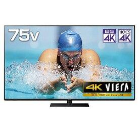 パナソニック Panasonic 75V型4K対応液晶テレビ VIERA[4Kチューナー内蔵/Youtube] TH−75HX900(標準設置無料)