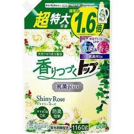 ライオン 香りつづくトップ 抗菌plus Shiny Rose つめかえ用超特大 1160g カオリコウキンSRカエチョウトク(116