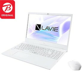 NEC ノートパソコン LAVIE N15[15.6型/i7/SSD:512GB/メモリ:8GB ]PC−N1575AZW−2 パールホワイト