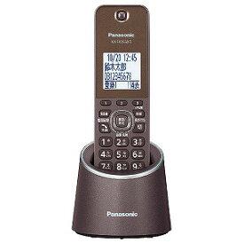 パナソニック Panasonic 電話機 ブラウン VE−GZS10DL [親機コードレスタイプ/子機無し]