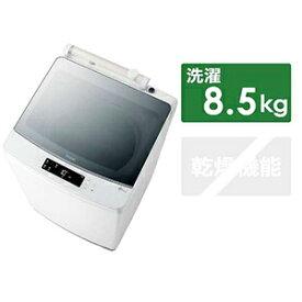ハイアール インバーター洗濯機[洗濯8.0kg/乾燥機能無]JW−KD85A−W ホワイト(標準設置無料)