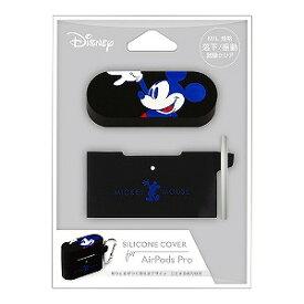 PGA AirPods Pro 充電ケース用シリコンカバー ミッキーマウス/ブラック Premium Style ミッキーマウス/ブラック PG−DAPPC01MKY