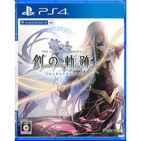 日本ファルコム PS4ゲームソフト 英雄伝説 創の軌跡 通常版