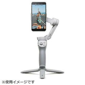DJI OM4 スマートフォン用スタビライザー OM4CP1