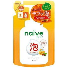 クラシエ薬品 naive(ナイーブ)泡で出てくるボディソープ しっとりタイプ つめかえ用 450ml ナイーブアワBDシットリK(450