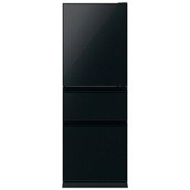 三菱 MITSUBISHI 3ドア冷蔵庫 CGシリーズ (右開きタイプ/330L) MR−CG33F−B クリスタルブラック(標準設置無料)