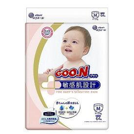 大王製紙 GOON(グーン)プラス 敏感肌設計 Mサイズ 64枚 グンプラスM64マイ(64