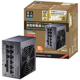玄人志向 750W PC電源 80PLUS GOLD取得 ATX電源 (プラグインタイプ) [ATX /Gold] KRPW−GK750W/90+