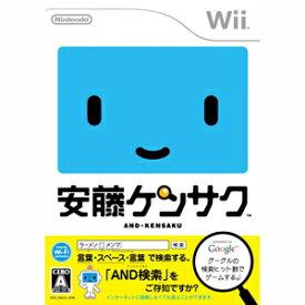 任天堂 「WEB限定特価」 Wiiソフト 安藤ケンサク