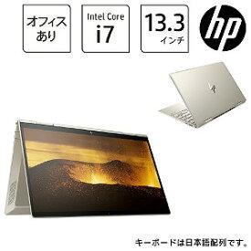 HP エイチピー ノートパソコン ENVY x360 13−bd0000(コンバーチブル型) [13.3型/i7/SSD:512GB/メモリ:16GB] 28R14PA−AAAB