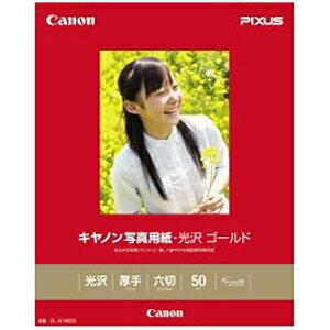 Canon キヤノン写真用紙・光沢 ゴールド 六切 50枚 GL‐101MG50