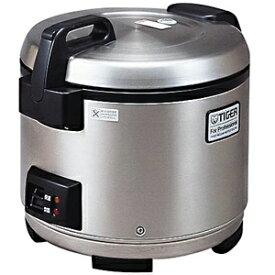 タイガー TIGER 業務用炊飯ジャー「炊きたて」 [2.0升] JNO‐A360(XS)(ステンレス)