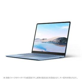 マイクロソフト Microsoft Surface Laptop Go i5 [12.4型/256GB/8GB]THJ−00034 アイス ブルー