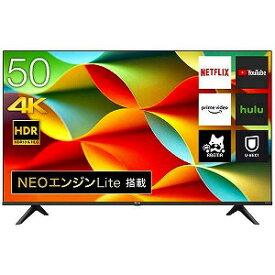 ハイセンス 50V型液晶テレビ 50A6G(標準設置無料)