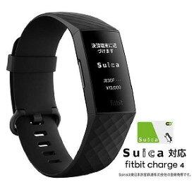 Fitbit フィットビット【Suica対応】Charge4 GPS搭載フィットネストラッカー L/Sサイズ FB417BKBK−JP ブラック