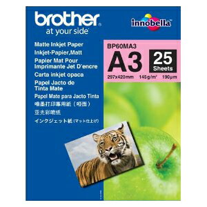 ブラザー インクジェット紙(マット仕上げ)/A3/25枚 BP60MA3