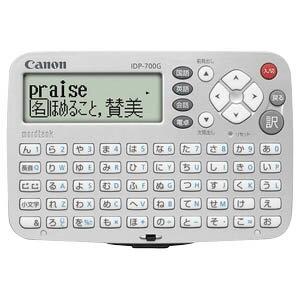 Canon 電子辞書「wordtank シンプルモデル」 IDP‐700G