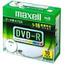 マクセル データ用DVD−R(16倍速) プリンタブルワイド 10枚パック DR47WPD.S1P10SA