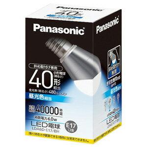パナソニック LED電球「昼光色相当/E17口金/全光束480lm」EVERLEDS「小形電球タイプ」 LDA6DE17BH‐ナナメ