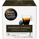 ネスレ ドルチェグスト専用カプセル「エスプレッソ・インテンソ」(16杯分) INS16001