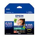 EPSON 写真用紙「光沢」(L判・500枚) KL500PSKR