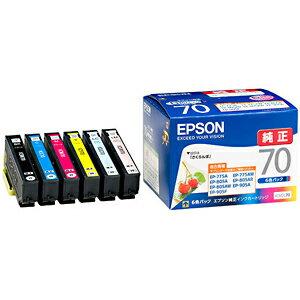 EPSON インクカートリッジ(6色パック) IC6CL70