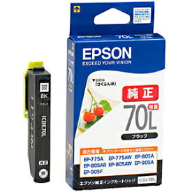 エプソン EPSON インクカートリッジ ICBK70L (増量ブラック)